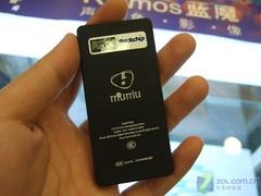MM最爱品质更佳 蓝魔Q16到货2GB售299元