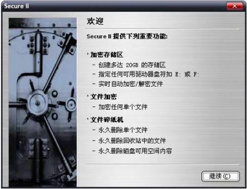 �r尚炫�尤松�,Lexar JumpDrive 360 �W存�P