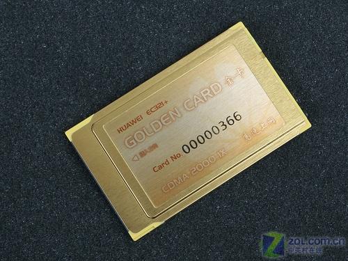 大品牌高速度 华为CDMA无线上网卡热销