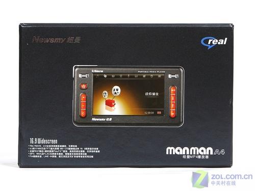 纽曼ManMan-A4评测