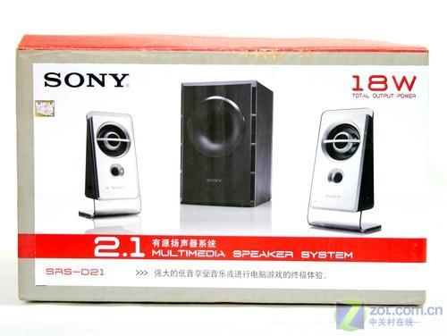 专为游戏狂推出 索尼新品2.1音箱上市
