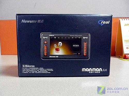 4英寸超薄MP4 8GB容量纽曼MANMAN A4售价650元