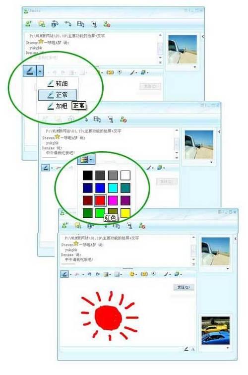 MSN使用技巧之:好友太多找不到怎么办?