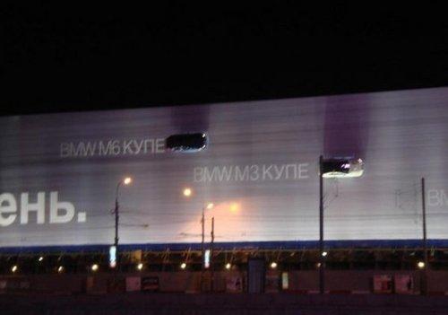 真车开上墙 看宝马莫斯科超级广告牌图片