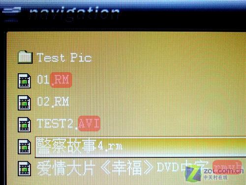 4英寸宽屏RMVB电影 纽曼ManMan-A4评测