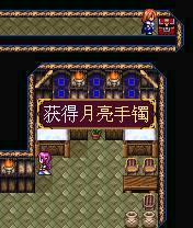 【彩虹城堡3】简明流程攻略(包括支线)