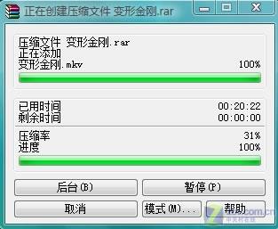 Winmount activation code