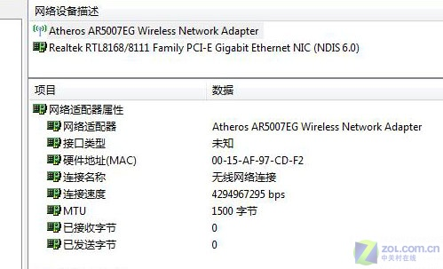 Atheros Ar5b97 Wireless Network Adapter Drivers Download