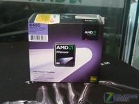 E5200遇强敌 AMD羿龙8450将破600大关