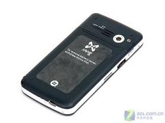WCDMA+GPS+WiFi MWG Atom V跌至1380元
