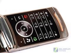双屏尊贵手机 玫瑰金版摩托罗拉V8到货