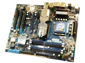 升技 IP45 MAX