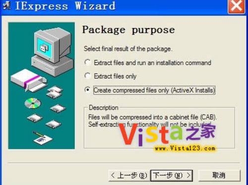 如何用WinPE备份 Windows Vista系统