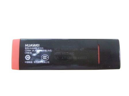 华为USB无线上网卡 做工优秀只卖550元