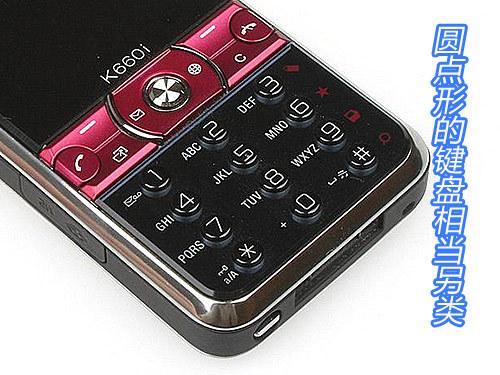 前面板/按键_索尼爱立信 k660i_手机其它os-中关村在线