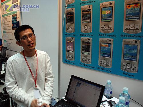 诺基亚S60智能手机软件
