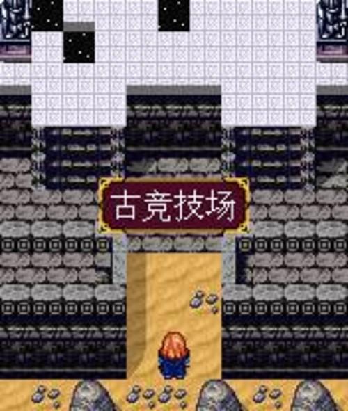 【彩虹城堡3】简明流程攻略(包括支线) 原创