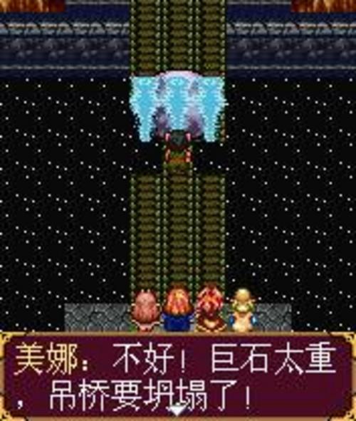 【彩虹城堡3】简明流程攻略(包括支线