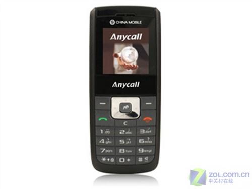 380元的行货手机 三星B108超低价到货