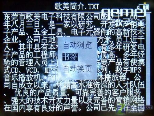 直播高分辨率全格式电影 歌美X-100评测