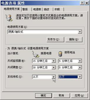 http://img2.zol.com.cn/product/1_450x337/0/ceSzbsYm3lveA.jpg
