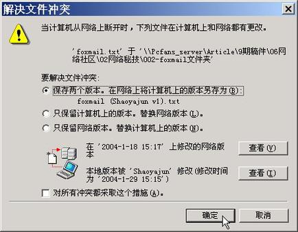http://img2.zol.com.cn/product/1_450x337/1/ce5aa6a7Fuq6.jpg