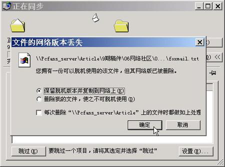 http://img2.zol.com.cn/product/1_450x337/2/ceGViLFzS0u2.jpg