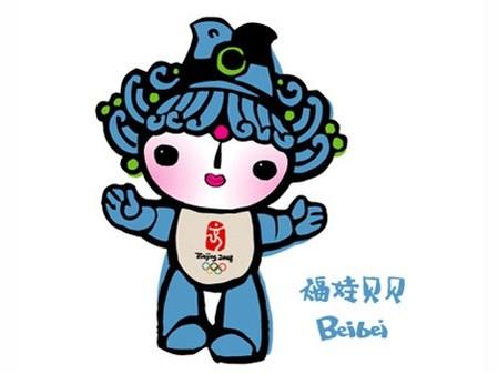 北京2008年 第29届奥运会吉祥物样张(组图)图片