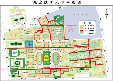 Z酷数码校园行之北京理工大学校园篇图片