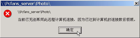 http://img2.zol.com.cn/product/1_450x337/977/cexkKZwyFULw.jpg