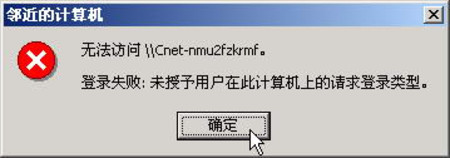 http://img2.zol.com.cn/product/1_450x337/978/ceT2AT4ipGRRE.jpg