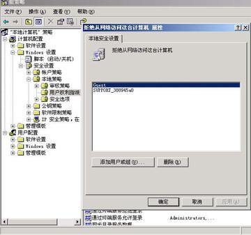 http://img2.zol.com.cn/product/1_450x337/979/cePmN2EVK3BEI.jpg