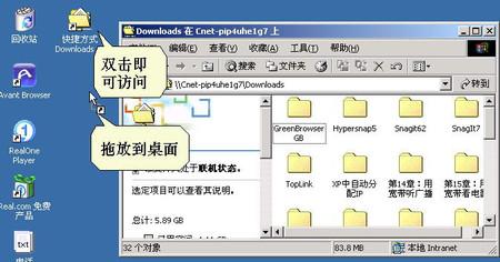 http://img2.zol.com.cn/product/1_450x337/980/ceR9UbjD5Qgs.jpg