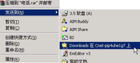http://img2.zol.com.cn/product/1_450x337/982/ceuXCgi44MVTs.jpg