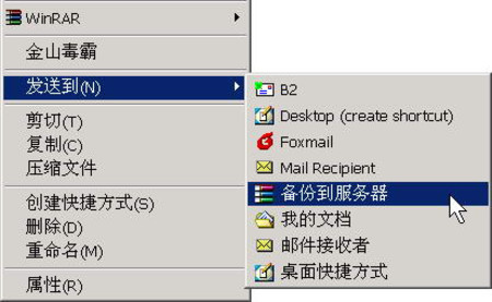 http://img2.zol.com.cn/product/1_450x337/983/ceDyUgTvxZCM.jpg