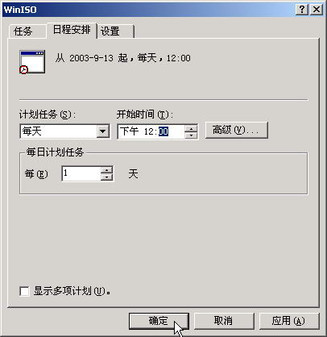 http://img2.zol.com.cn/product/1_450x337/985/ceXRmhadFCB.jpg