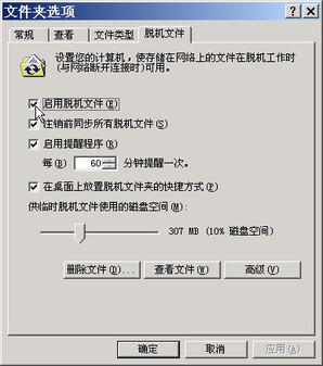 http://img2.zol.com.cn/product/1_450x337/988/ceLbqOWW87db2.jpg