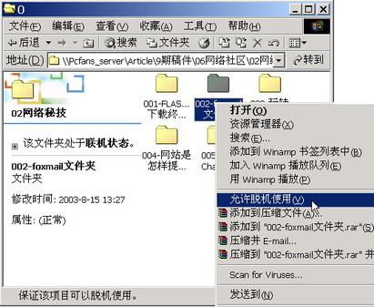 http://img2.zol.com.cn/product/1_450x337/989/ceZxc8f6FINN.jpg