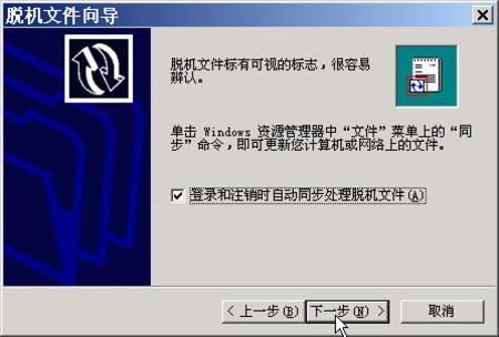 http://img2.zol.com.cn/product/1_450x337/990/ceXxoeN9g20F6.jpg