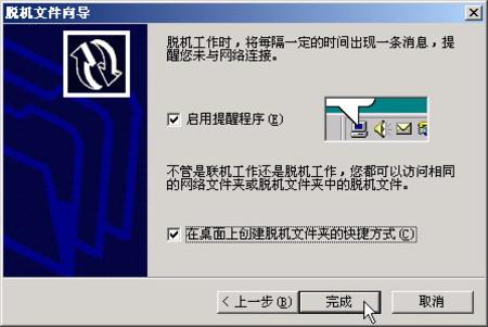 http://img2.zol.com.cn/product/1_450x337/991/ceG489bU6LCzE.jpg