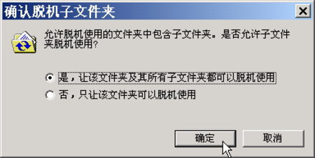 http://img2.zol.com.cn/product/1_450x337/992/ceqrVmNdLuIcE.jpg