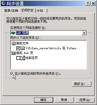 http://img2.zol.com.cn/product/1_450x337/994/cePjFsKyQItqw.jpg