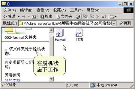 http://img2.zol.com.cn/product/1_450x337/996/cecFuxtnHBQE.jpg