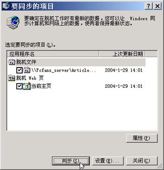 http://img2.zol.com.cn/product/1_450x337/997/ceUC3X3CARPGU.jpg