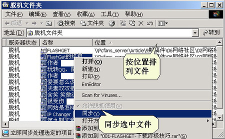 http://img2.zol.com.cn/product/1_450x337/998/cet40DiXg8xE.jpg