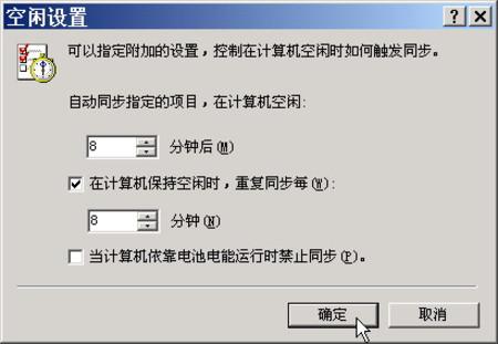 http://img2.zol.com.cn/product/1_450x337/999/ceeowL4dmU7NM.jpg