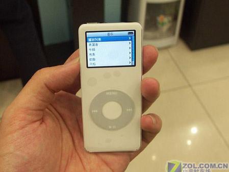 苹果 nano 高清图片