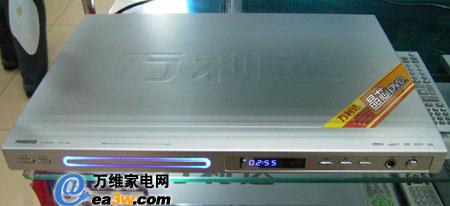 万利达DVP-808 DVD机  万利达DVP-808 DVD播放器除了...