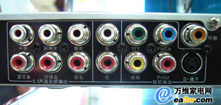 音视频效果具佳 万利达DVP 808碟机