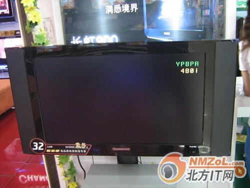 长虹 LT3212液晶电视